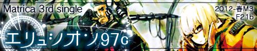 �G�����V�I��97c